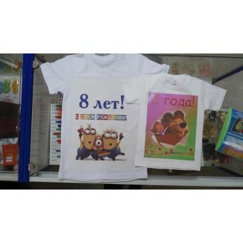 Печать на футболках (фото, картинки, логотипы)