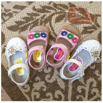 """Стикеры для обуви """"Ножки"""" № 4, 12 шт."""