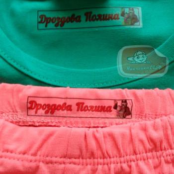 Этикетки для светлой одежды 50х10 мм. 56 шт.