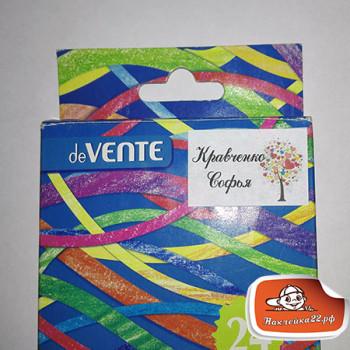 Стикеры для тетрадей и учебников делённые 40 шт.