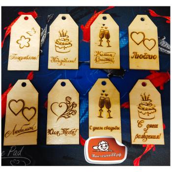 Набор деревянных бирок для декора